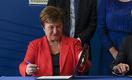 Со скандалом. Всемирный банк закрывает свой Doing Business после расследования