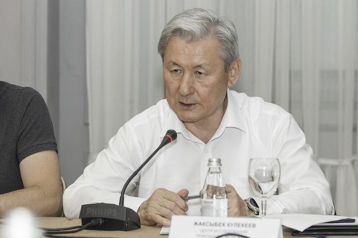 Жаксыбек Кулекеев