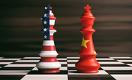 Поле столкновения: Казахстан в китайско-американской борьбе