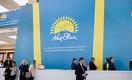 Nur Otan выдвинула кандидата в президенты Казахстана