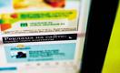 Интернет побеждает традиционные СМИ в битве за рекламу