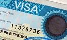 Иностранцам предложат «золотую визу» Казахстана в обмен на инвестиции
