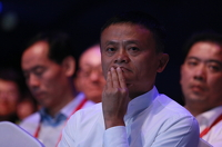 Jack Ma's Ant Group Reaches Deal With Chinese Regulators On Restructuring Plan: Bloomberg Report