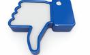 Евросоюз запретит использование криптовалюты Facebook Libra на своей территории
