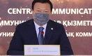 Алексей Цой – о вероятности нового локдауна в Казахстане