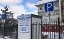 В Алматинской области появился первый беби-бокс