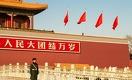 Қытайдың тарихқа қатысты екіжүзді ұстанымы