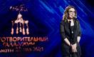 На благотворительном аукционе в Алматы собрали более 200 млн тенге