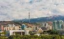 В Алматы построят Almaty City за 860 млрд тенге