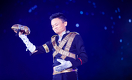 Jack Ma Outlines Bold Vision For His Philanthropy Foundation
