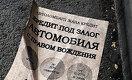 В Казахстане создали «белый список» ломбардов и микрокредитных организаций