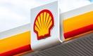 Bloomberg: Shell рассматривает возможность покупки доли в «КазМунайГазе»