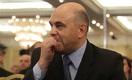 Мишустин на алматинском саммите ЕАЭС: Некоторые страны используют пандемию в своих интересах
