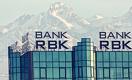 S&P изменило рейтинги Bank RBK