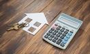 Ипотека в Казахстане в 2018: нюансы и советы