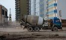 Почему взлетели цены на строящееся жилье в Казахстане