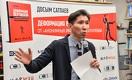 Досым Сатпаев: Моя книга - как предупреждение для власти