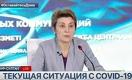 Есмагамбетова – о снятии ограничений в выходные и возможности нового карантина