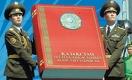 Конституционный совет высказался о поправках в закон о Совбезе
