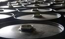 Нефть в Норвегии закончится, а благосостояние останется