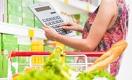 Снизится ли уровень инфляции в июне?