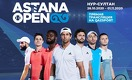 Теннисисты первой сотни мирового рейтинга соберутся в Нур-Султане на турнире АТР 250 «Astana Open»