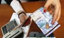 75% безработных в Казахстане согласны на зарплату менее 50 тыс. тенге