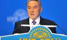 Назарбаев: Свыше 1 трлн тенге из Нацфонда будет выделено на улучшение жизни граждан