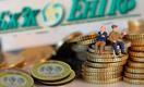 Нацбанк реализовал гособлигации Азербайджана на 29,8 млрд тенге из портфеля ЕНПФ
