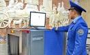 В метро Алматы усилили меры безопасности после теракта в Петербурге