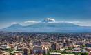 Армения и Казахстан упростят миграционный режим