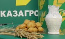 Более 740 млрд тенге государство вложило в холдинг «КазАгро»
