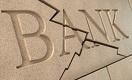 Сколько банков нужно Казахстану?