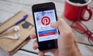 $1,5 млрд с картинки: зачем идёт на биржу «любимая соцсеть американских мамочек» Pinterest