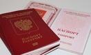 Российское гражданство можно будет получить, не отказываясь от иностранного