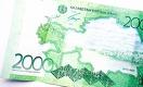 Что ждёт валюту Казахстана. Взгляд со стороны