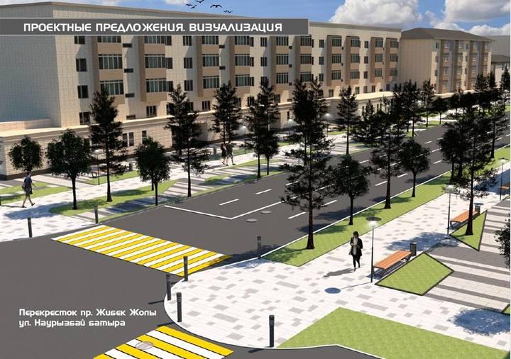 Эскиз реконструкции улиц Жибек Жолы и Наурызбай Батыра