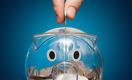 КФГД меняет подход к расчёту максимальных ставок вознаграждения по депозитам в тенге