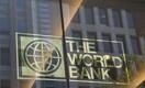 Всемирный банк приостановил публикацию рейтинга Doing Business