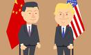 Китайские чиновники пессимистично настроены в отношении перспектив торговой сделки с США