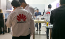 Huawei может продать Honor за $15,2 млрд консорциуму инвесторов