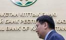 Национальный банк повысил базовую ставку