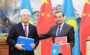 Китай поблагодарил Казахстан за поддержку борьбы с экстремизмом