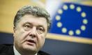 Президент Украины подписал указ о введении военного положения