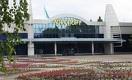 Более 5 млрд тенге потратят на реконструкцию аэропорта Усть-Каменогорска