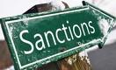Антироссийские санкции обрушили валюту Казахстана