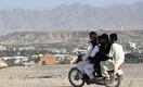 КазМунайГаз планирует добывать нефть в Афганистане