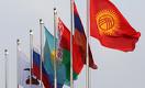 Соседское добро. Какие товары поступают в Казахстан из Кыргызстана