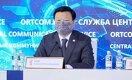 Цой доложил Токаеву о новом штамме коронавируса