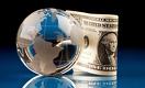 Риски замедления роста мировой экономики усиливаются